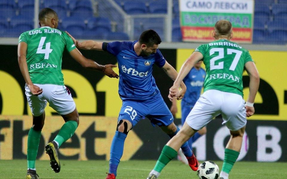 Берое пусна в продажба билетите за мача срещу Левски