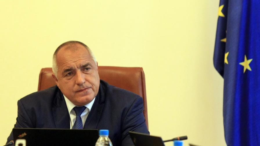 Борисов: Усилията, които положих лично аз, бяха оценени от папата