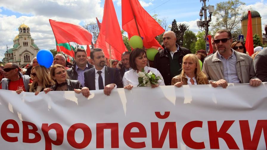 Корнелия Нинова поведе шествието на БСП за 1 май