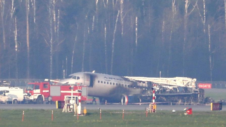 <p>Открити са <strong>черните кутии на самолета</strong>, който <strong>се подпали</strong> в Москва</p>