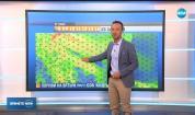 Прогноза за времето (07.05.2019 - обедна емисия)