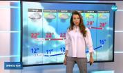 Прогноза за времето (14.05.2019 - централна емисия)