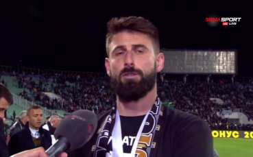 Димитър Илиев: Целунати сме от съдбата