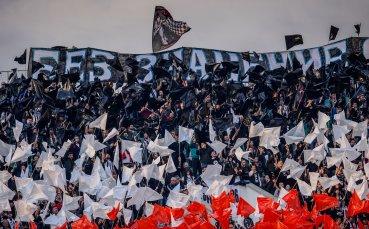 Феновете на Локо Пд с апел: Изградете стадион