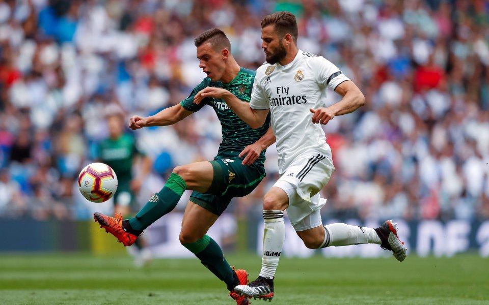 """Реал Мадрид записа поредна срамна страница в историята си. """"Белите"""""""
