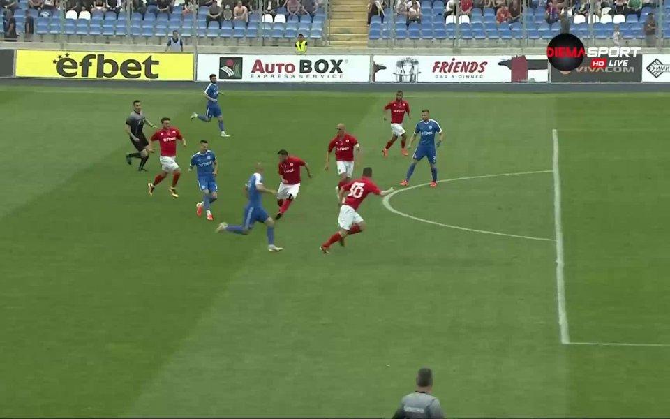 Арда Кърджали поведе с 1:0 в 5-та минута на сблъсъка