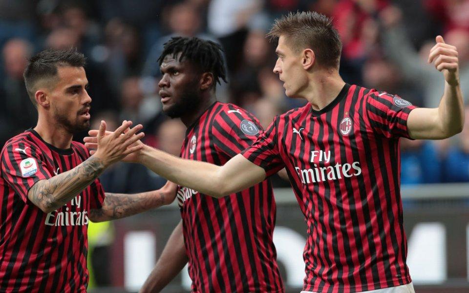 Отборът на Милан победи у дома Фрозиноне с 2:0 в