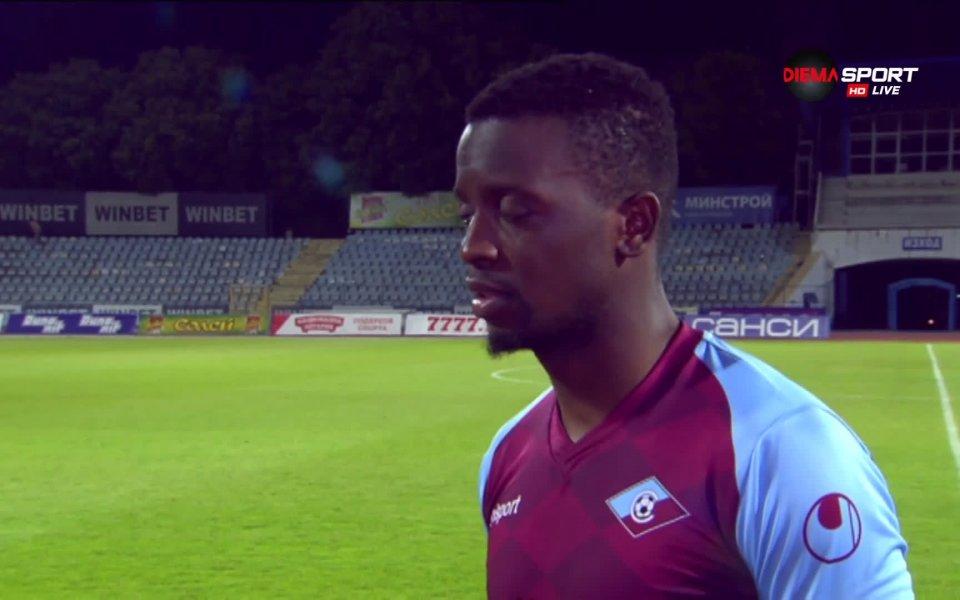 Нападателят на Септември Кристофър Мандиангу вкара победния гол при гостуването