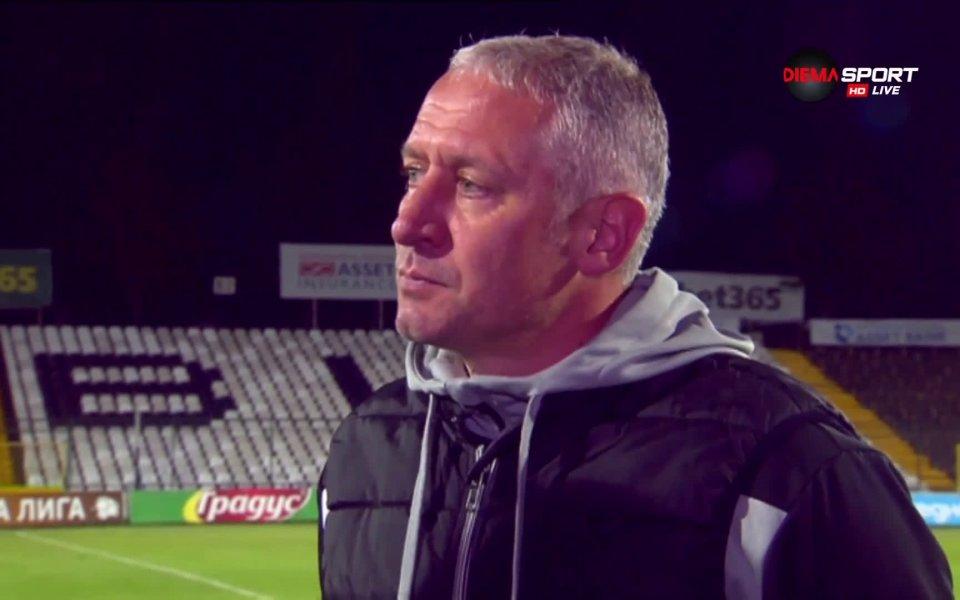 """Помощник-треньорът на Славия Мартин Кушев коментира победата на """"белите"""" срещу"""