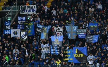 Тифозите на Интер скочиха срещу Лучано Спалети