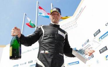 Подиум на Георги Дончев в Porsche Carrera Cup