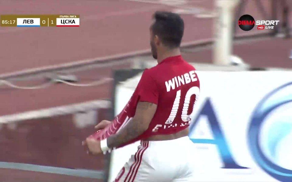 Евандро подпечата победата на ЦСКА над Левски с втори гол