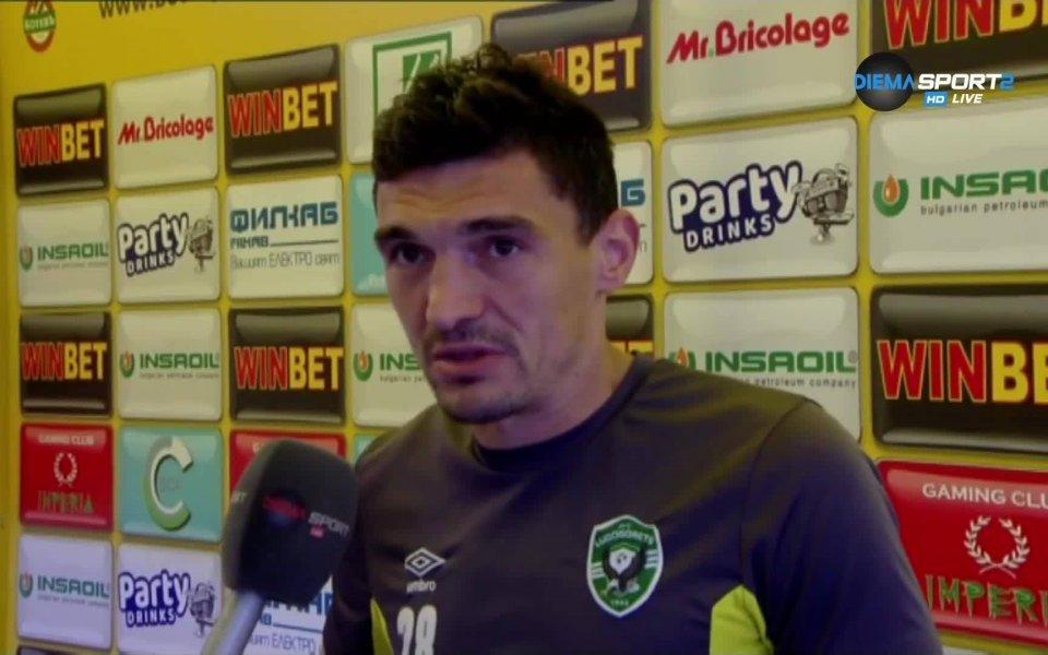 Клаудиу Кешеру изрази задоволство след спечелните три точки срещу Ботев