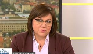 БСП ще избира нов председател на партията