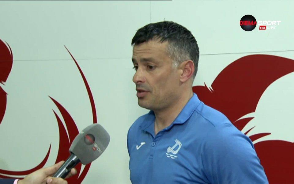 Старши треньорът на Дунав Людмил Киров заяви след победата над