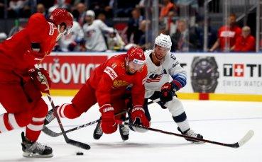 Русия изхвърли САЩ от Световното по хокей на лед