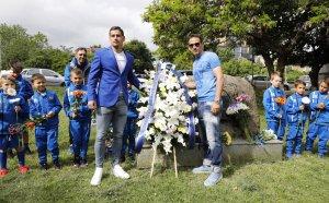 От Левски поднесоха венци и цветя за 105-ата годишнина на клуба