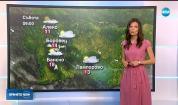 Прогноза за времето (24.05.2019 - централна емисия)