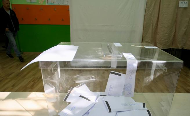 Българите в чужбина гласуват. Проблеми с организацията в Лондон