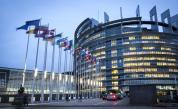 ЦИК обяви разпределението на мандатите за българските евродепутати