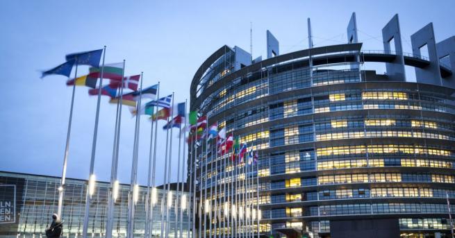Евроизбори 2019 ЦИК обяви разпределението на мандатите за българските евродепутати