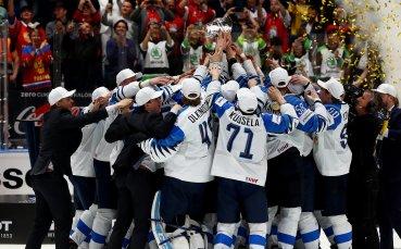 Финландия стъпи на световния връх в хокея