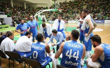 Румънски тим победи Левски Лукойл в София