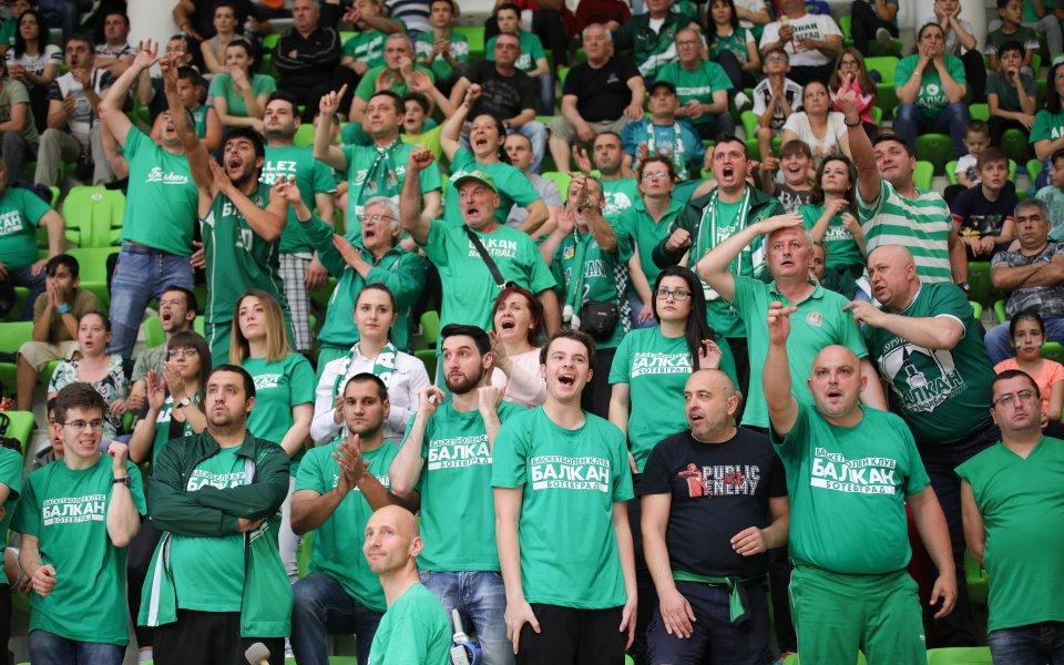 Билетите за Балкан - Левски в продажба още в сряда сутрин