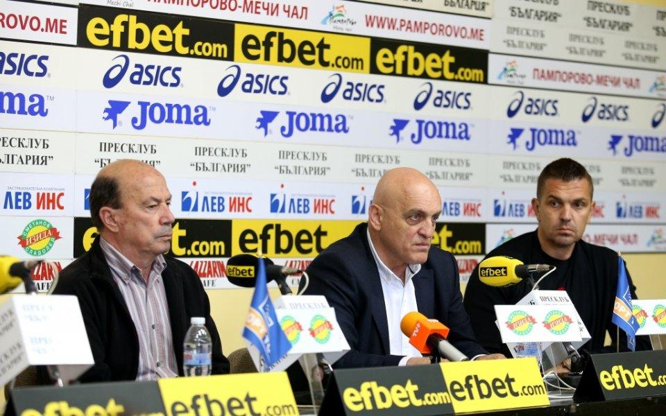 АФБ с призив да не се бойкотират състезания