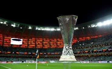 Жребият отреди: Тежки двубои в Лига Европа