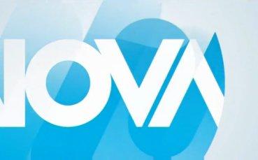 Слави Бинев благодари на NOVA