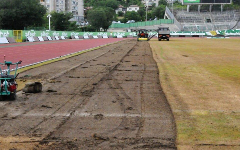 Берое започна сериозен ремонт на стадиона си