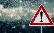 <p>Пороен дъжд наводни 4 къщи край Сандански</p>