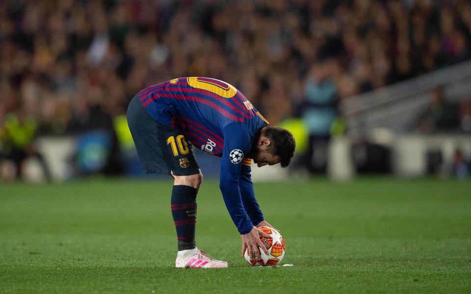 Отборът на Барселона ще домакинства на Бетис без Лионел Меси.