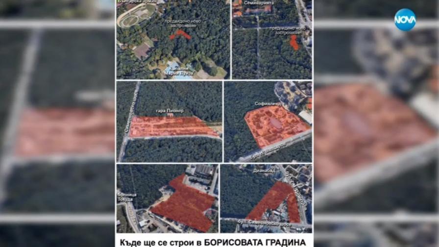 Какво ще се прави в Борисовата градина - кои обекти се махат