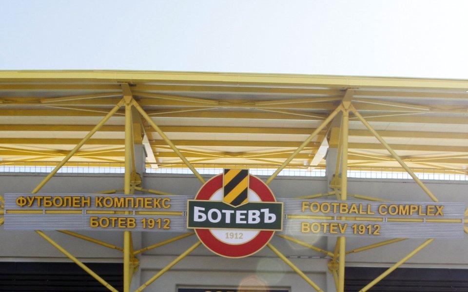 Ботев получи оферта от строителна компания за