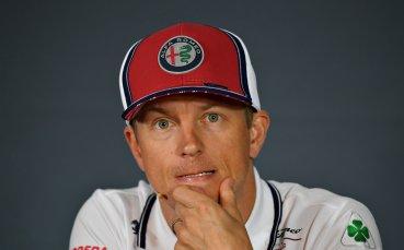 Кими за Фетел: Във Формула 1 искат битка, а след това наказват за това