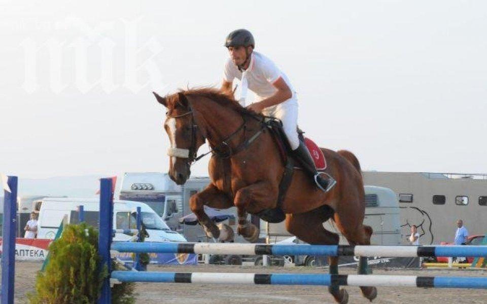 Над 245 коня от 12 държавистартират в Световната купа по