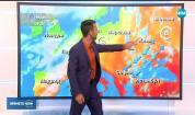 Прогноза за времето (07.06.2019 - централна емисия)