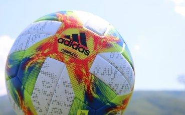 Беласица изравни Вихрен на върха в Югозападната Трета лига