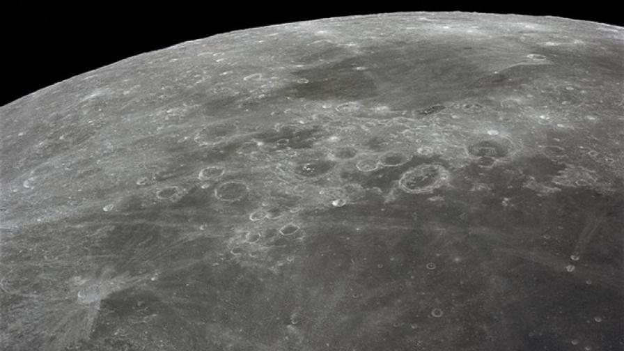 Осем страни ще изучават Луната заедно