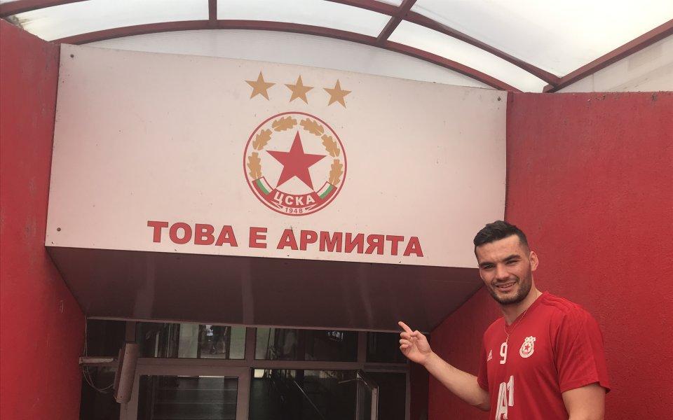 Нова звезда в ЦСКА се ожени преди да започне подготовката