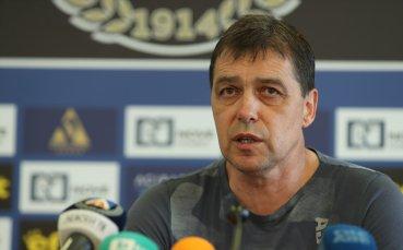 Хубчев: За нас се говори, че сме някакви терористи
