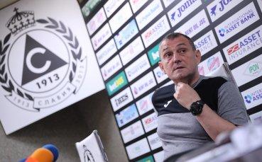 Загорчич посочи избраниците си за Локо Пловдив