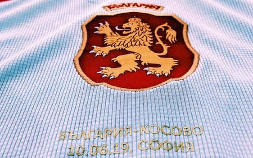 България се срина с 6 места в ранглистата на ФИФА след тежкия юни