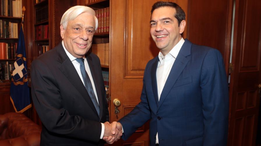 Президентът на Гърция Прокопис Павлопулос и премиерът - Алексис Ципрас