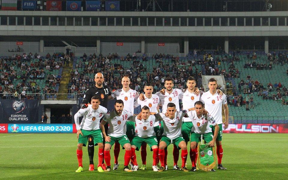Генерална репетиция на България за Унгария