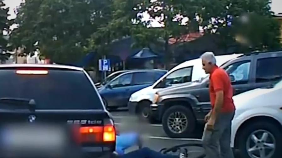 <p>Шофьорът набил велосипедист: Напсува ме, ударих му шамар</p>