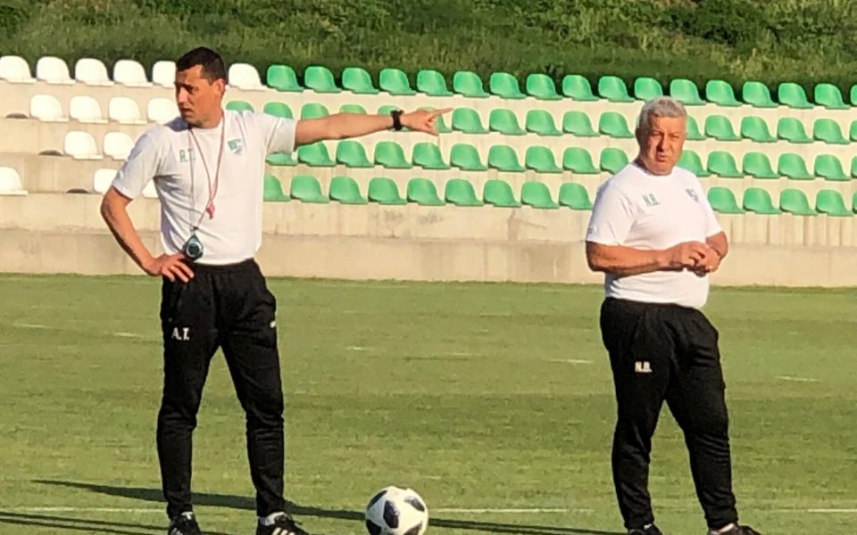 Старши треньорът на Берое Александър Томаш заяви, че клубът е