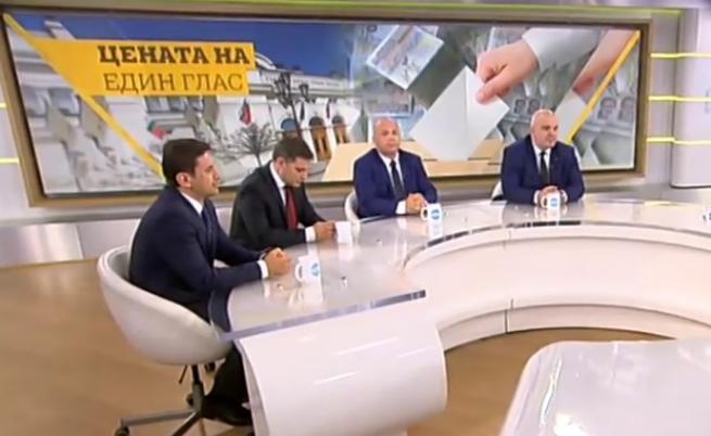 Ще оцелеят ли партиите с 1 лев субсидия, скандал между БСП и ГЕРБ